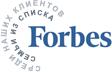 Семьи из списка Forbes пользуются нашими услугами